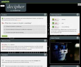 Decipher-thumb
